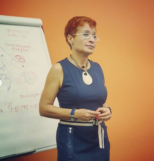 Online-семинар. ДАО психосоматики